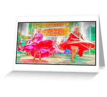 HDR High Dynamic Range 1 Greeting Card