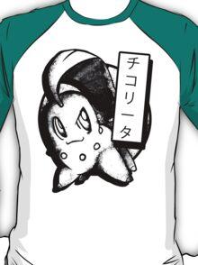 CHIKORITA LINES T-Shirt