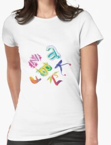 Back 2 school  Womens Fitted T-Shirt