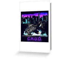 Cannibalistic.Humanoid.Underground.Dwellers Greeting Card