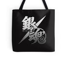 Gintama white logo Tote Bag