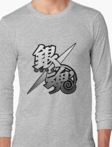 Gintama white logo Long Sleeve T-Shirt