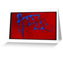Rize & Shine Greeting Card