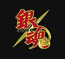Gintama red logo Unisex T-Shirt
