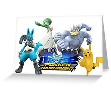 Pokken Tournament Logo with fighters (Render) Greeting Card