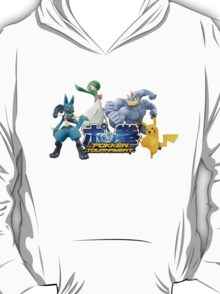 Pokken Tournament Logo with fighters (Render) T-Shirt