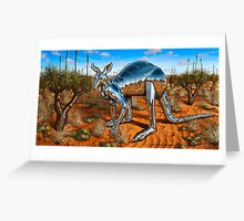 'Xanthorhhoea-Reflectus' Greeting Card