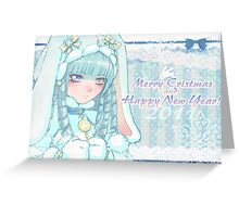 Merry Xmas and Happy New Year  Greeting Card