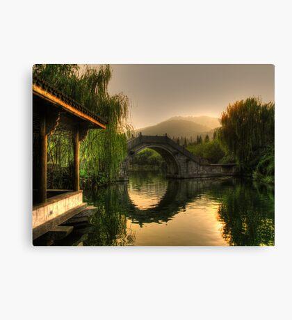 Asian Arch Canvas Print