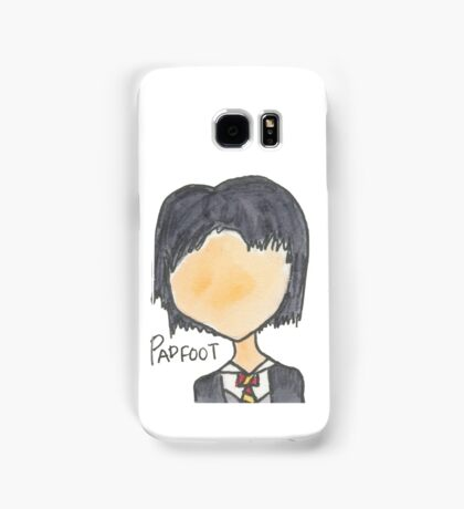 Padfoot Samsung Galaxy Case/Skin