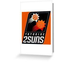 Tatooine 2Suns - Star Wars Sports Teams Greeting Card