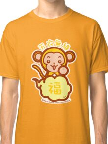 Lucky Monkey Classic T-Shirt
