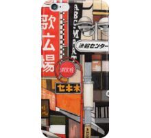Tokyo Street Signs 1 iPhone Case/Skin