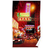 Neon - Hong Kong Poster