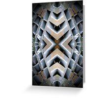 X Matrix Greeting Card