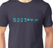 5223 and Proof Marks: Blade Runner Blaster Serial Number Unisex T-Shirt