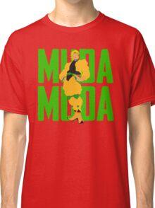 DIO Classic T-Shirt