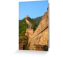 The Great Wall of China, near Beijing. Greeting Card