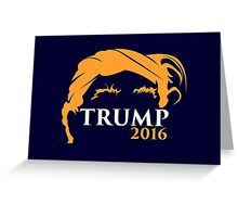 Trump 2016 Greeting Card