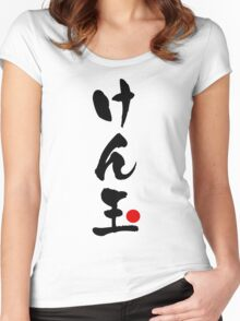 Kendama japanese けん玉 geek funny nerd Women's Fitted Scoop T-Shirt