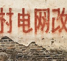 On the walls of China by Peter Zentjens