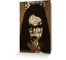 Dollface Greeting Card