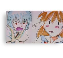 Neon Genesis Evangelion - Asuka Langley & Rei Ayanami STITCH - 2015 1080p Blu-Ray Cleaned Upscales Canvas Print