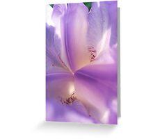 Center of the Iris Greeting Card