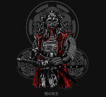 Dark Lord Unisex T-Shirt