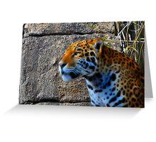 Jaguar meets Fractalius Greeting Card