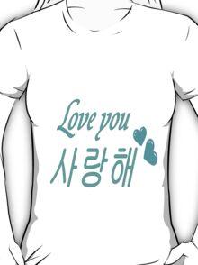 love you -line art T-Shirt