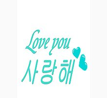 love you -line art Womens Fitted T-Shirt