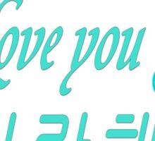 love you -line art Sticker