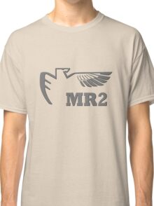 Show your mr2 pride geek funny nerd Classic T-Shirt