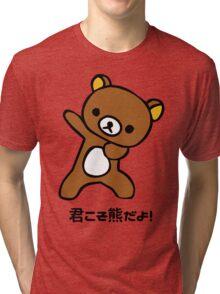 You are the bear! (Rilakkuma) Tri-blend T-Shirt