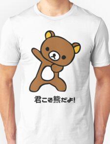 You are the bear! (Rilakkuma) T-Shirt