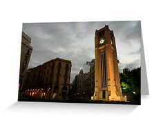 "Downtown Beirut, Lebanon (""Solidere"" area) Greeting Card"