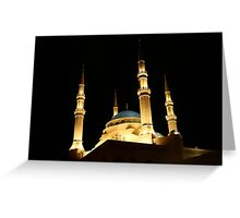 Mohamed al-Amin Mosque in Beirut, Lebanon Greeting Card