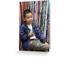 Children of China - 2 Greeting Card