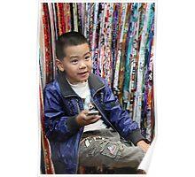 Children of China - 2 Poster