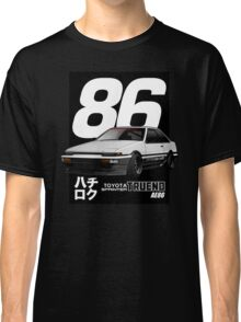 Toyota Corolla Sprinter Trueno AE86 Classic T-Shirt