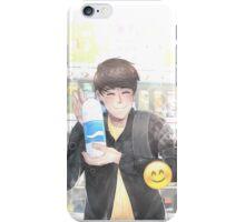Kawaii Ian Hecox in Japan iPhone Case/Skin