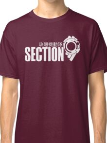 Public Security Section 9 Uniform Classic T-Shirt