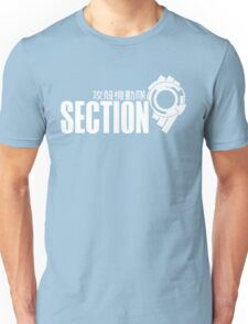 Public Security Section 9 Uniform Unisex T-Shirt