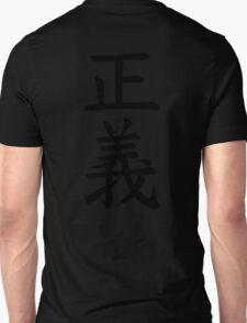 Justice - One Piece Unisex T-Shirt