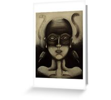 Lumiere Noir Greeting Card