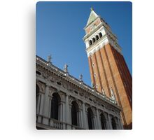 St Mark's Square Canvas Print