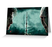 Harry Potter Vs Lord Voldemort Greeting Card