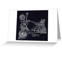 Hic Codex Auienii Continent Epigrama Astronomy Rufius Festivus Avenius 1488 Astronomy Illustrations 0191 Constellations Inverted Greeting Card