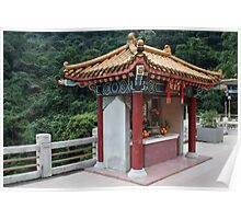 Temple on the way to Tai Mo Shan Country Park Poster